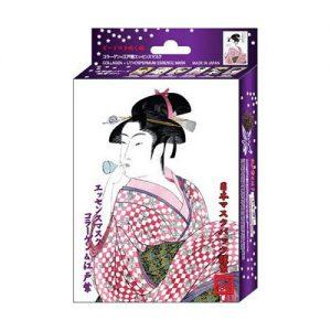 和服 紫色 10