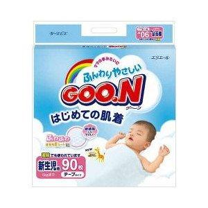 GOON NB90.png