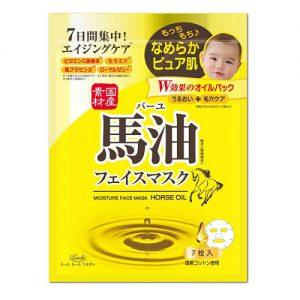 马油黄 7