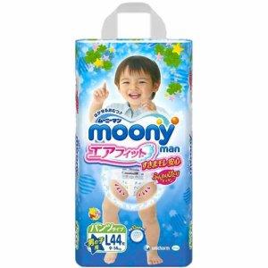 moonyboy44